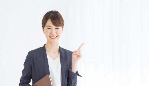 企業と顧問契約を結ぶときに気をつけるべき3つのポイント