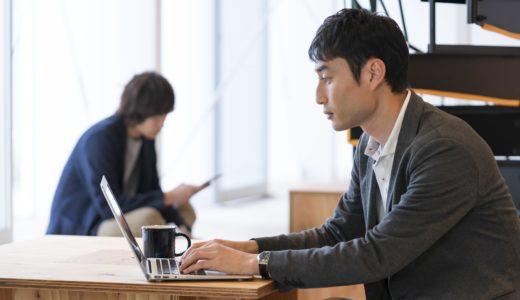 顧問という新しい副業スタイル、どうやって始める?