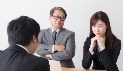 顧問活動は契約前の企業面談からすでに始まっている