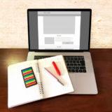 ホームページの制作・運用にかかる費用の種類と相場目安とは