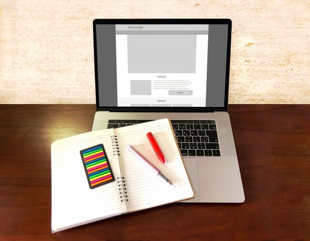 ホームページの制作・運用のイメージ