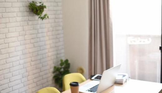 仕事がはかどるホームオフィスのレイアウト!つくり方と必要なものをご紹介