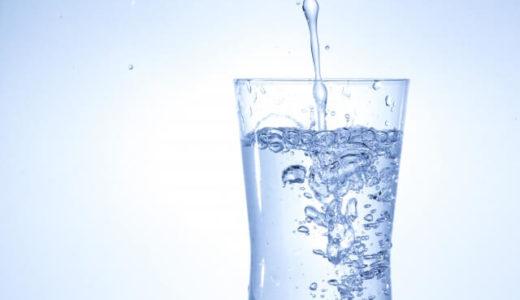 毎日飲む水だから水の定期購入がおすすめ!手間を省いてオトクに