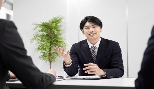 「実務型顧問」として第二の人生を踏み出す!あなたのスキル経験を強みに