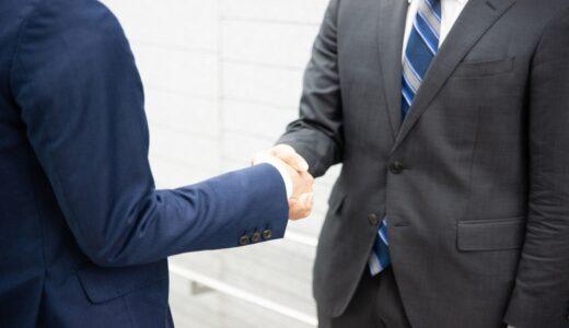 営業顧問とは?人気の営業顧問になるためのポイントも解説!