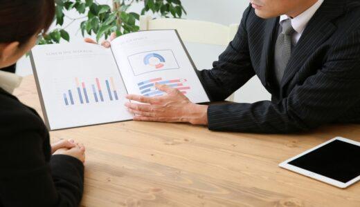 顧問と相談役はどう違う?それぞれの仕事内容について徹底解説!