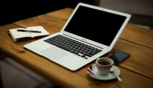 顧問登録サイトに挑戦する前に準備しておきたいこと4つ