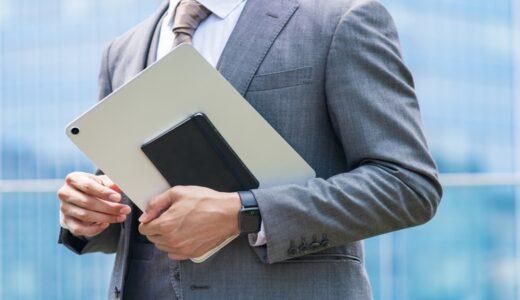 顧問の会社にとっての必要性とは?メリットや役割についても解説
