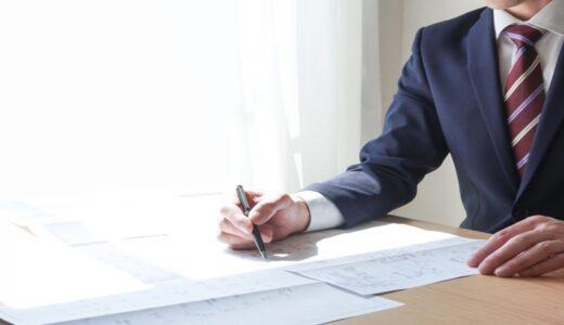 顧問契約にはどのような契約形態がある?契約を結ぶときのポイント