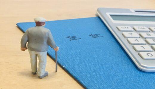 【新しい安定した働き方】企業の定年後に最適?『実務型顧問』