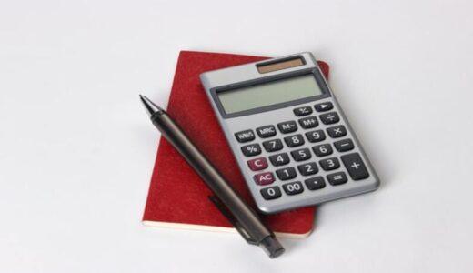顧問の給与はどれくらいなの?さまざまなパターンを解説
