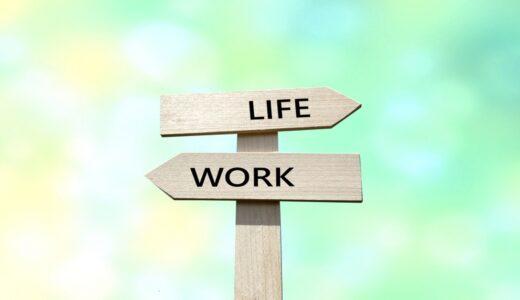 定年後の仕事は実務型顧問がおすすめ!退職後は経験を生かして働こう