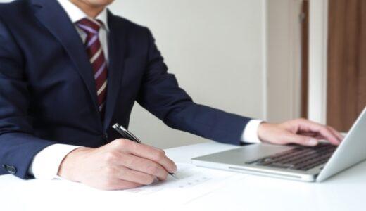 企業の顧問として活動中の僕が語る、顧問のやりがいとは?